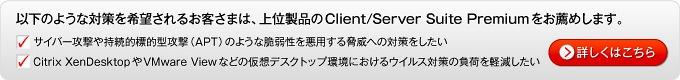tmcssp_web_point