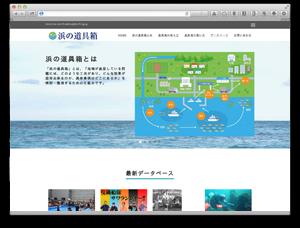 国立 研究 開発 法人 水産 研究 教育 機構