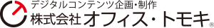 株式会社 オフィス・トモキ|OTHS Official Web Site